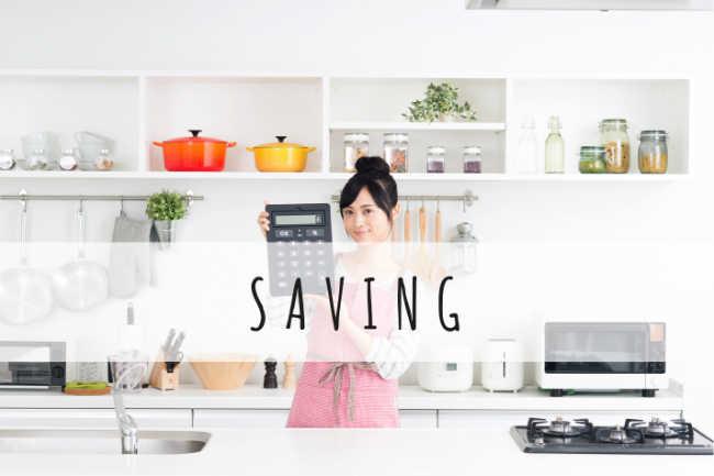 LPガス/プロパンガスの節約術のイメージ画像