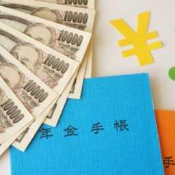 貯金を増やす方法を徹底解説!年間20万円の貯金成功事例など