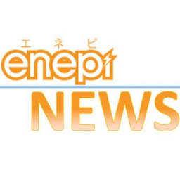 大阪ガスがプロパンガス利用者に向け電力販売開始 関東と中部