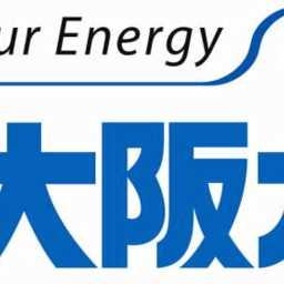 大阪ガスは「さすガっス」!特徴と電気料金プランとは