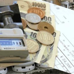 プロパンガス(LPガス)の料金一覧【47都道府県】ガス代の平均相場はどれくらい?
